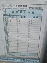 File0085_1